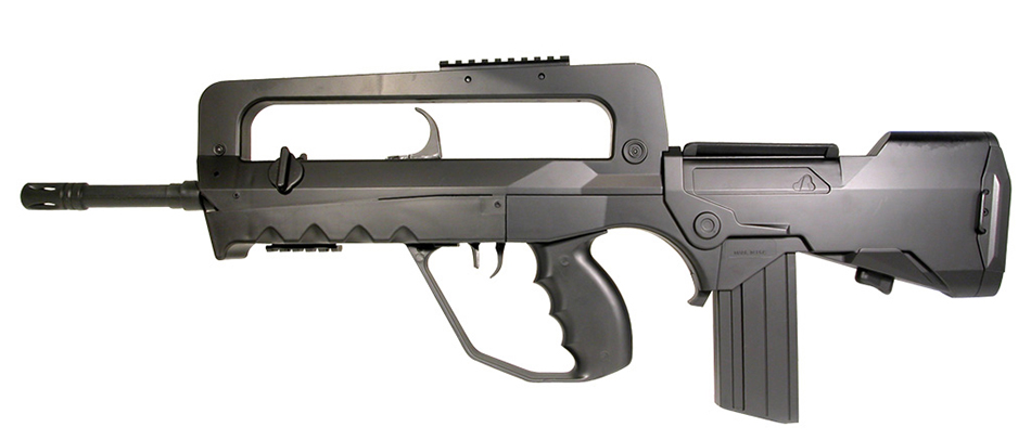 Top 3 Most Powerful Assault Rifle in the World