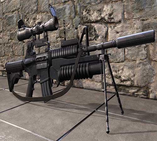Most Powerful Assault Rifle