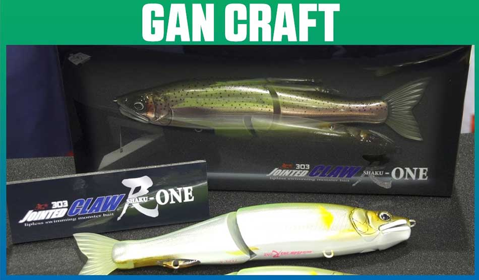 Most Expensive Fishing Lure