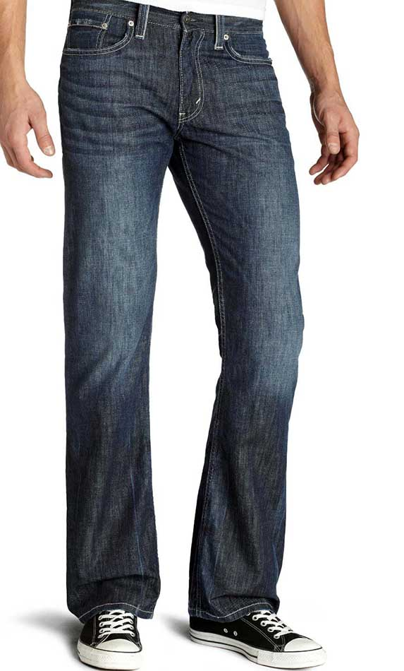 Top Five Most Expensive Jeans in the World