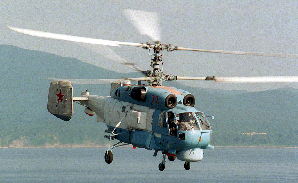 List of Top 10 Best Anti Submarine Warfare Helicopter in the World