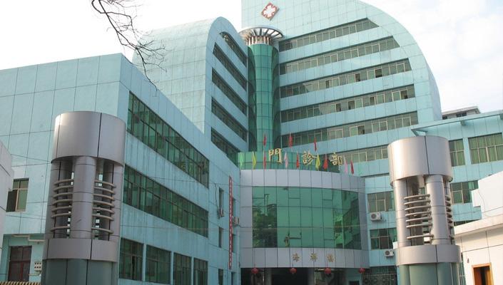 hospital for kidney transplant