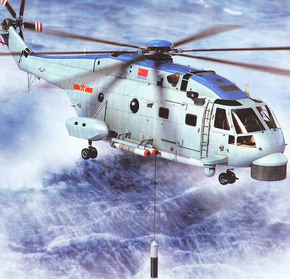 Best Anti Submarine Warfare Helicopters