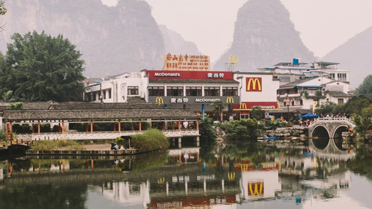 Unique Locations Of McDonalds Ever Highly Rated